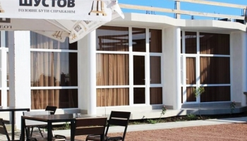 Гостевой дом «LEO GRAND»